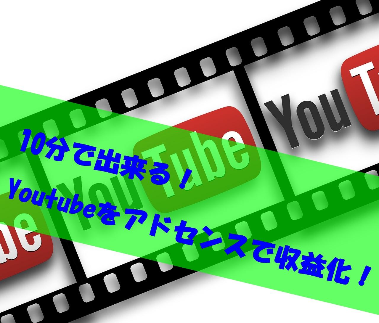 film-589491_1280