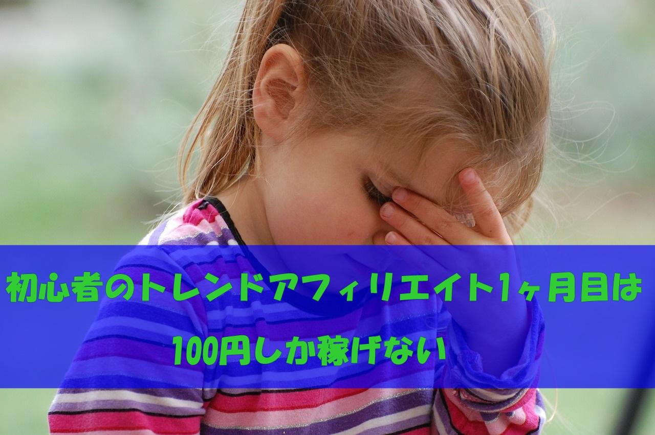 girl-504315_1280